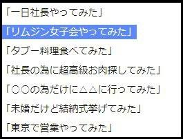 s_ボツ企画 (1).JPG